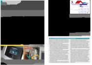 Vorschau: IKZ berichtet über Smarte Haustechnik