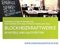 Blockheizkraftwerke in Hotels und Gaststätten (Grafik: Energieagentur Rheinland-Pfalz)