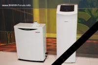 Vaillant beendet Verkauf des ecoPower 1.0