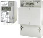 Stromzähler des Messsystems 2020 (Bild: EMH metering)