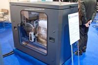 Das Simple Energie SE-12/28i auf der Hannover Messe 2012 (Bild: BHKW-Infothek)